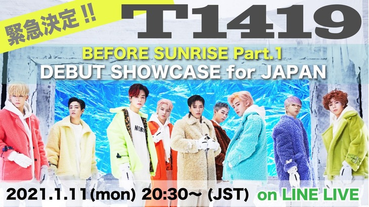 「T1419 DEBUT SHOWCASE for JAPAN」ビジュアル