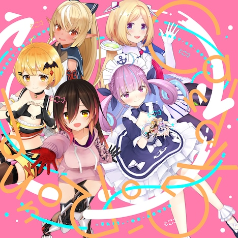 hololive IDOL PROJECT「Candy-Go-Round」配信ジャケット