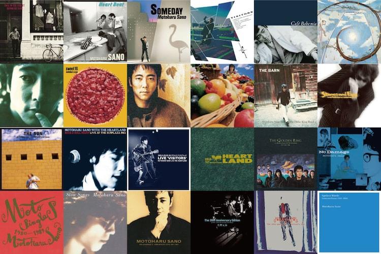 佐野元春「MOTOHARU SANO THE COMPLETE ALBUM COLLECTION 1980 - 2004」に収録されるアルバムのジャケット。