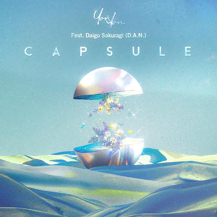 YonYon「Capsule feat. Daigo Sakuragi(D.A.N.)」配信ジャケット