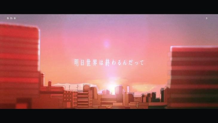 YOASOBI「アンコール」ミュージックビデオより。