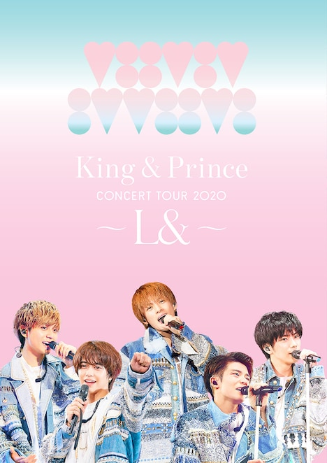King & Prince「King & Prince CONCERT TOUR 2020 〜L&〜」通常盤ジャケット