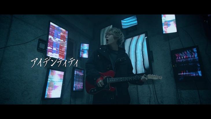 秋山黄色「アイデンティティ」ミュージックビデオより。