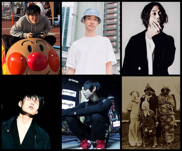 上段左から、imai(group_inou)、KM、GeG(変態紳士クラブ)、下段左から篠田ミル(yahyel)、banvox、world's end girlfriend。