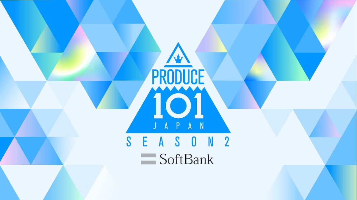 101japan 2 プロデュース シーズン