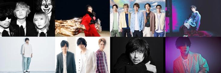 「CDTVライブ!ライブ!」2月8日放送回の出演者。