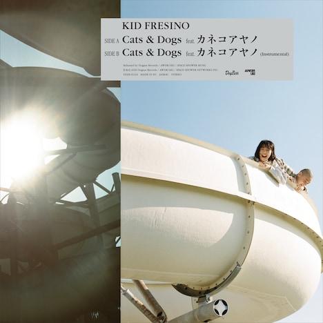 KID FRESINO「Cats & Dogs feat. カネコアヤノ」10inchアナログジャケット