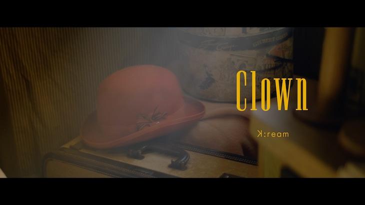 K:ream「Clown -道化-」ミュージックビデオより。