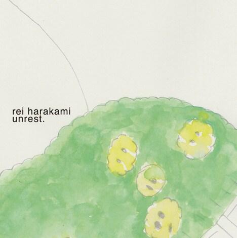 rei harakami「unrest」アナログジャケット
