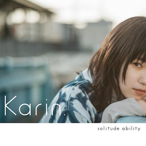 Karin.「solitude ability」ジャケット