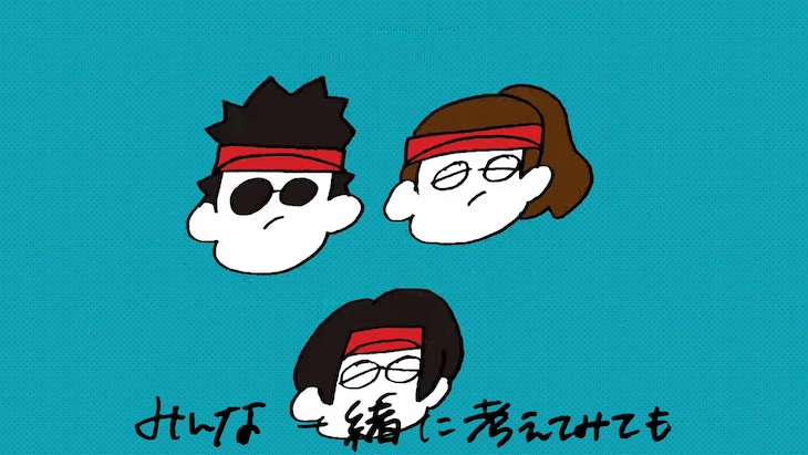 SUSHIBOYS「OMG」ミュージックビデオより。