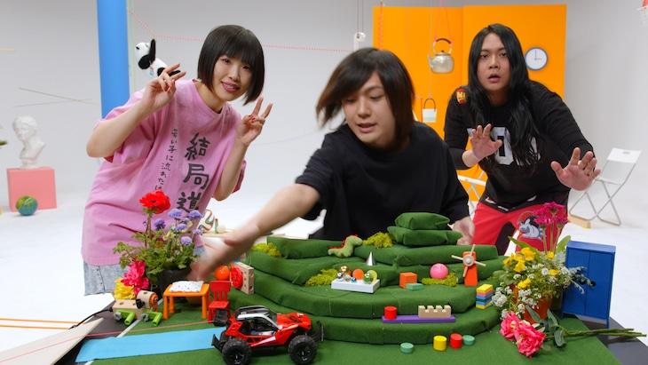 ヤバイTシャツ屋さん「くそ現代っ子ごみかす20代」ミュージックビデオのサムネイル画像。