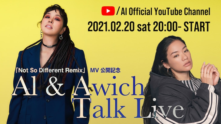 "「AI -『Not So Different Remix』MV公開記念""Al & Awich Talk Live""」告知画像"