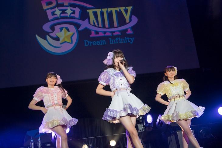 「夢∞NITY DEBUT LIVE」の様子。(写真提供:ムービンオンユニット)