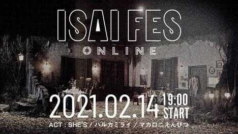 「ISAI FES」ビジュアル