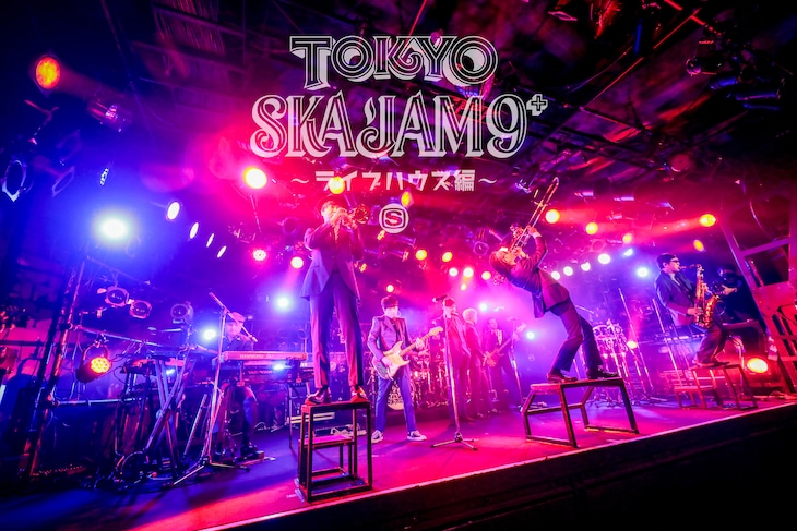 """「SPACE SHOWER TV & TOKYO SKA PARADISE ORCHESTRA """"LIVE with YOU""""~」イメージビジュアル"""
