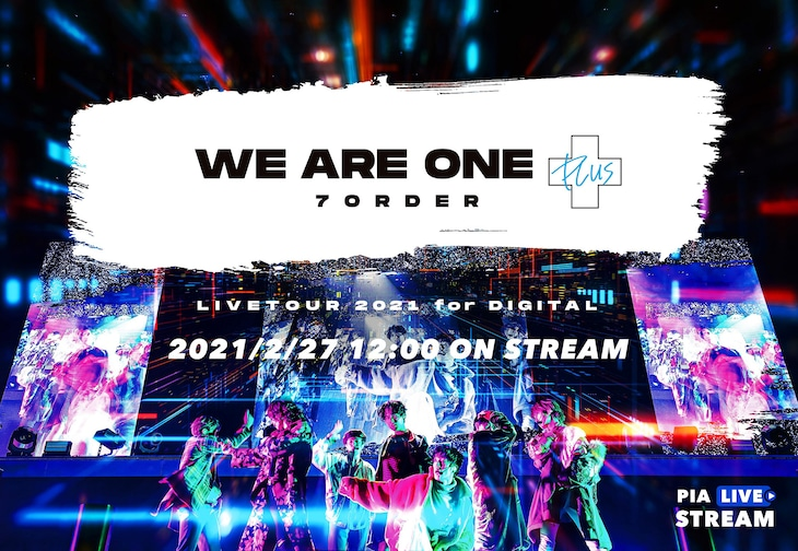「WE ARE ONE PLUS」キービジュアル