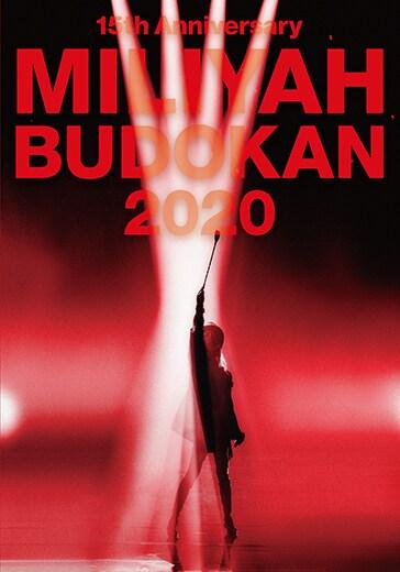 加藤ミリヤ「15th Anniversary MILIYAH BUDOKAN 2020」ジャケット