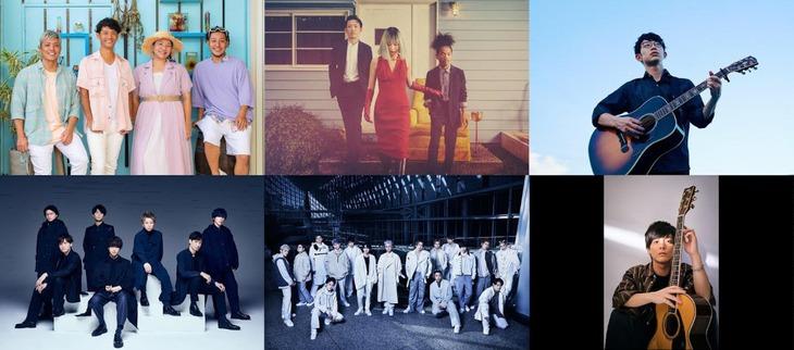 左上から時計回りにHY、Awesome City Club、川崎鷹也、優里、THE RAMPAGE from EXILE TRIBE、Kis-My-Ft2。 (c)TBS
