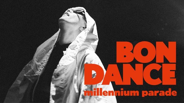 millennium parade「Bon Dance」映像より。