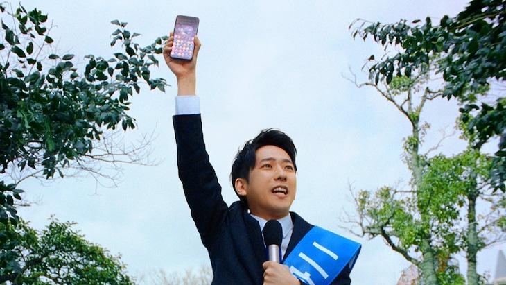 「パズル&ドラゴンズ」の新テレビCM「パズドラ党 / 辻立ち」編より。