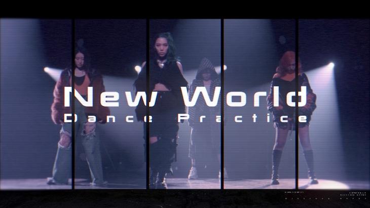 我儘ラキアの新曲「New World」DANCE PRACTICE VIDEOより。