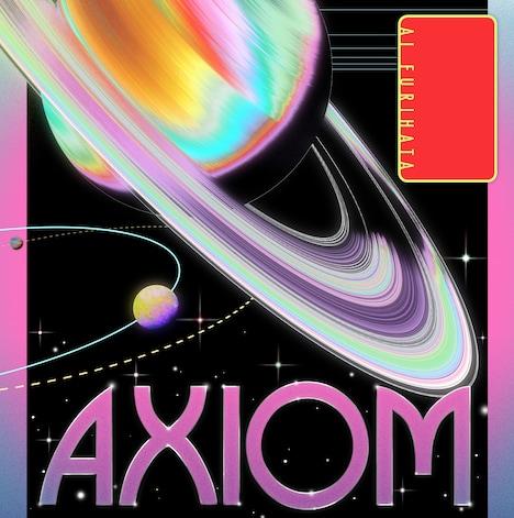 降幡愛「AXIOM」ジャケット