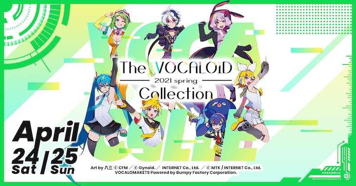 「The VOCALOID Collection ~2021 Spring~」告知ビジュアル