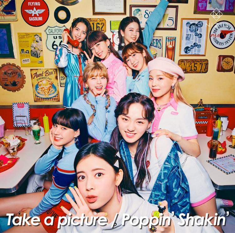 NiziU「Take a picture / Poppin' Shakin'」通常盤ジャケット