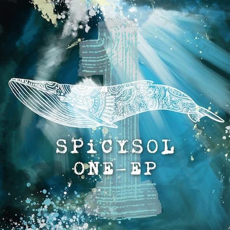 SPiCYSOL「ONE-EP」ジャケット