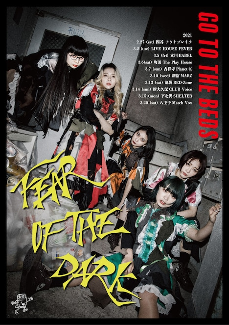 GO TO THE BEDS「FEAR OF THE DARK TOUR」告知ビジュアル