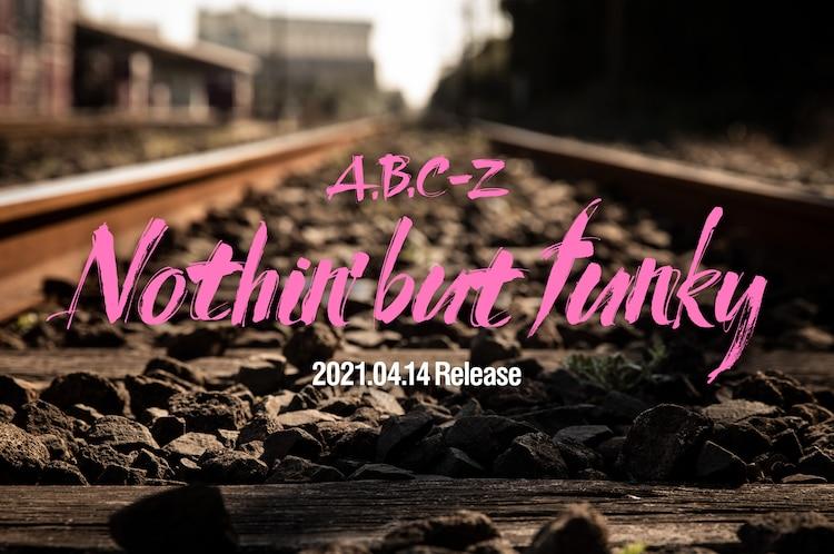 A.B.C-Z「Nothin' but funky」告知ビジュアル