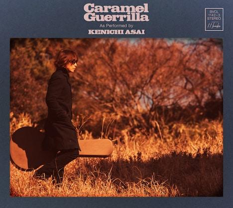 浅井健一「Caramel Guerrilla」ジャケット
