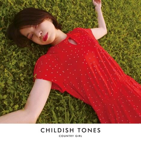 CHILDISH TONES「Country Girl」ジャケット
