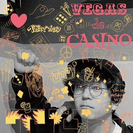 THE KEBABS「ベガスでカジノ」ジャケット