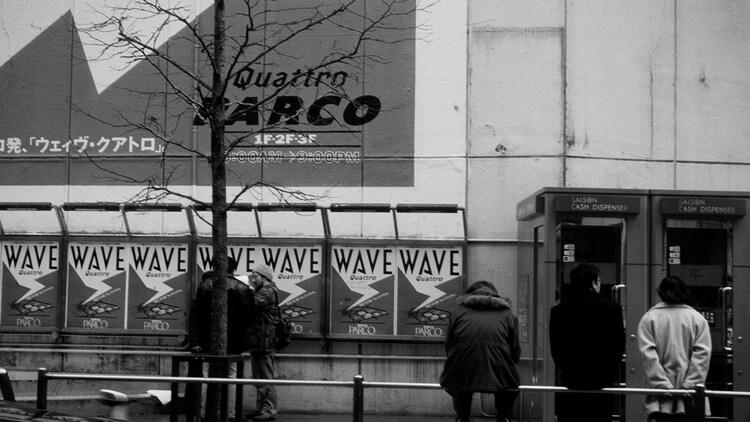 「渋谷系狂騒曲 街角から生まれたオルタナティヴ・カルチャー」より。