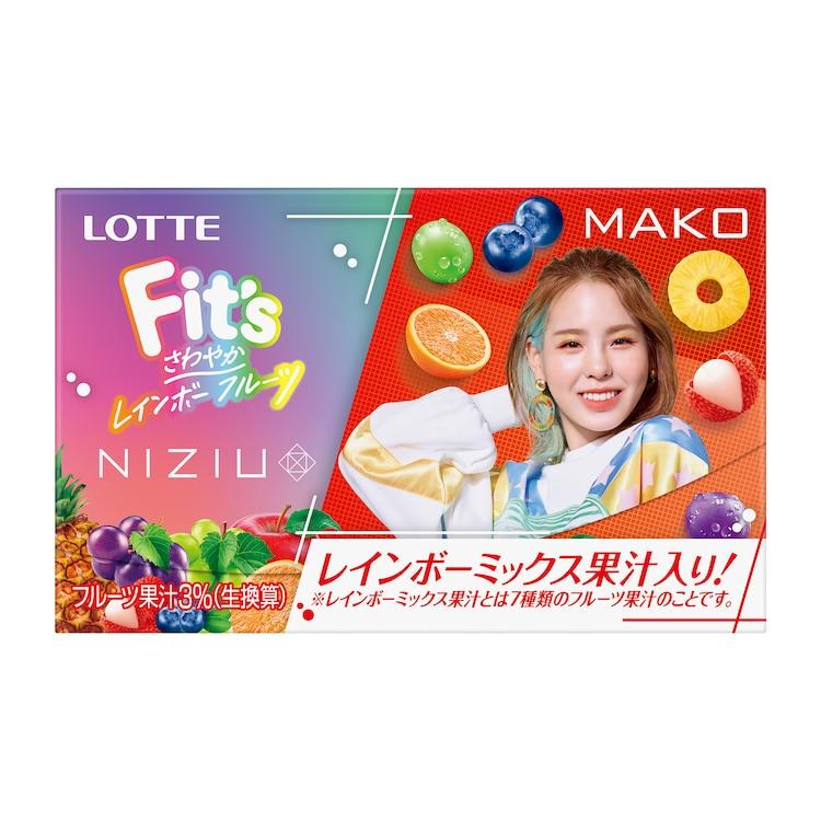 Fit's NiziUコラボガム(MAKO)