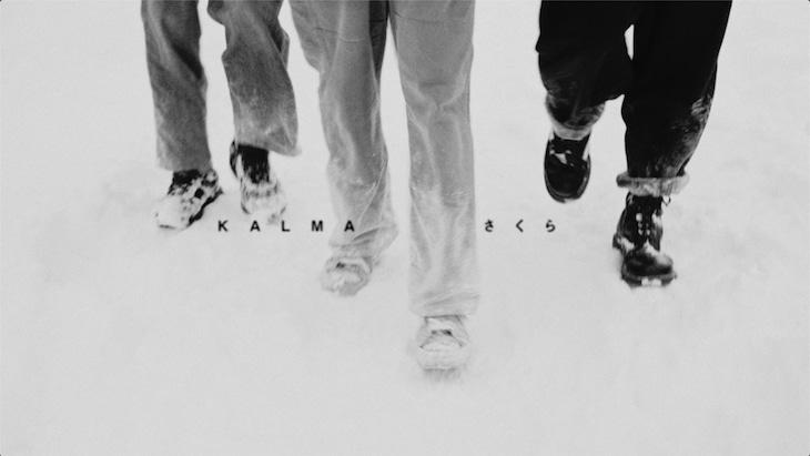 KALMA「さくら」ミュージックビデオより。