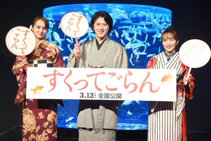 左から石田ニコル、尾上松也、百田夏菜子(ももいろクローバーZ)。