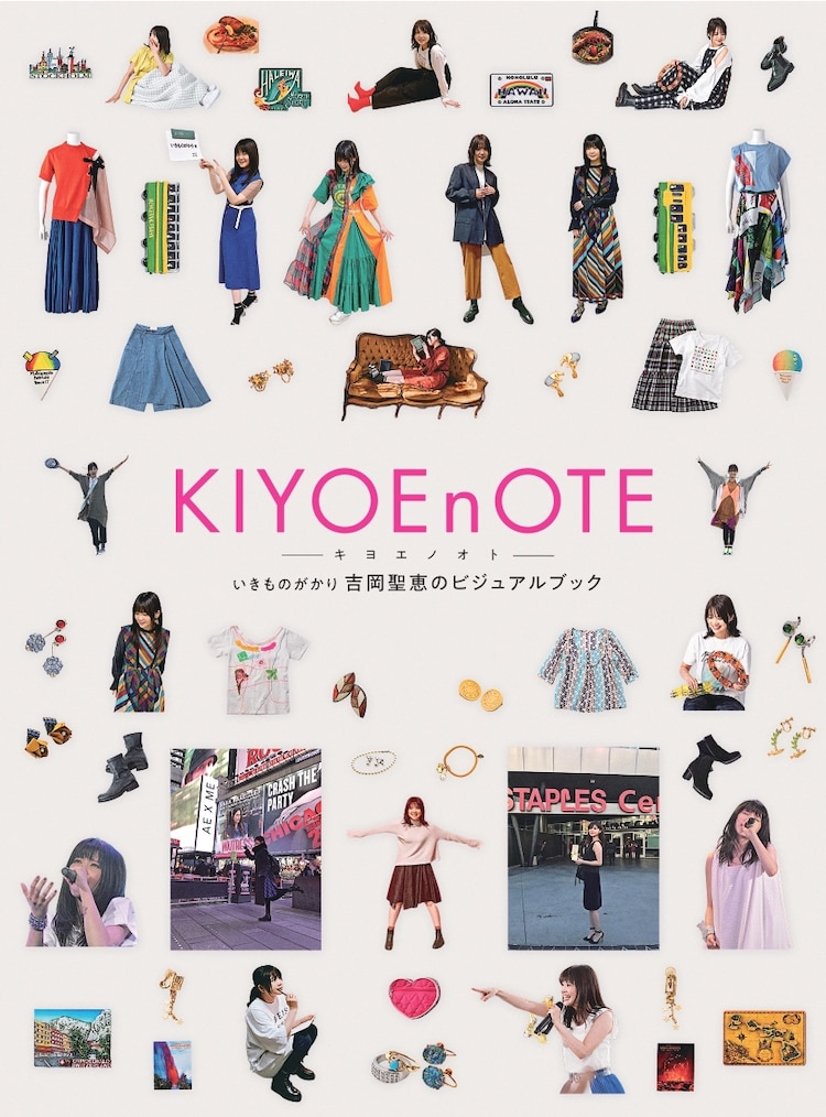 吉岡聖恵(いきものがかり)「KIYOEnOTE -キヨエノオト-」超デラックス版別冊表紙