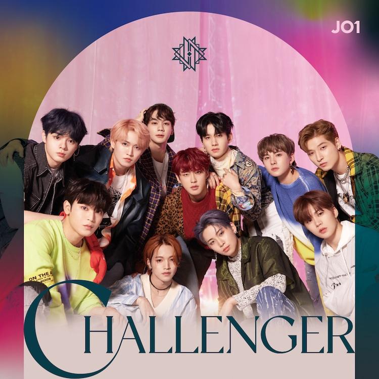JO1「CHALLENGER」通常盤ジャケット