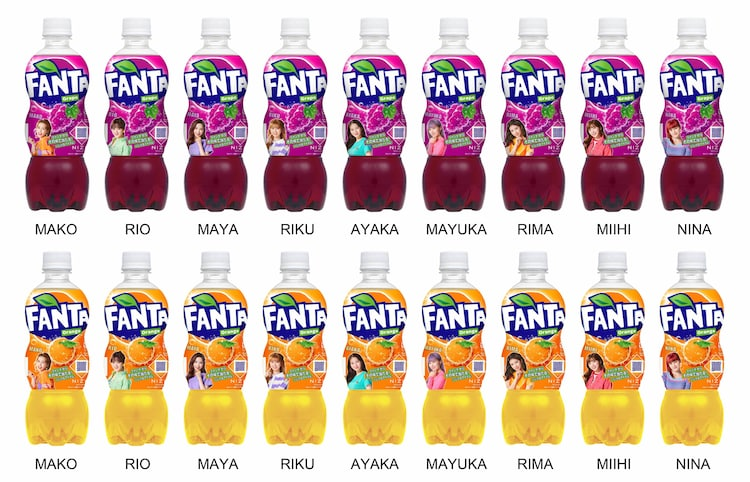 「ファンタ」NiziU限定デザインボトル。