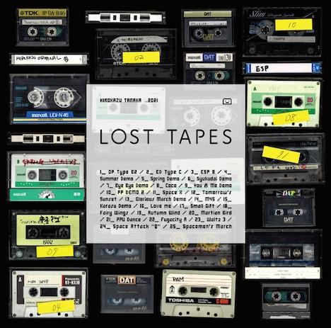 たなかひろかず「Lost Tapes」ジャケット