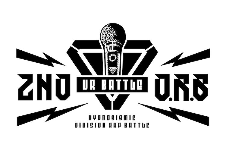 「ヒプノシスマイク-Division Rap Battle- VR BATTLE《2nd D.R.B》」ロゴ