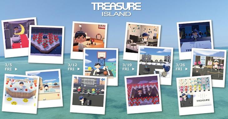「トレジャー島」公開スケジュール