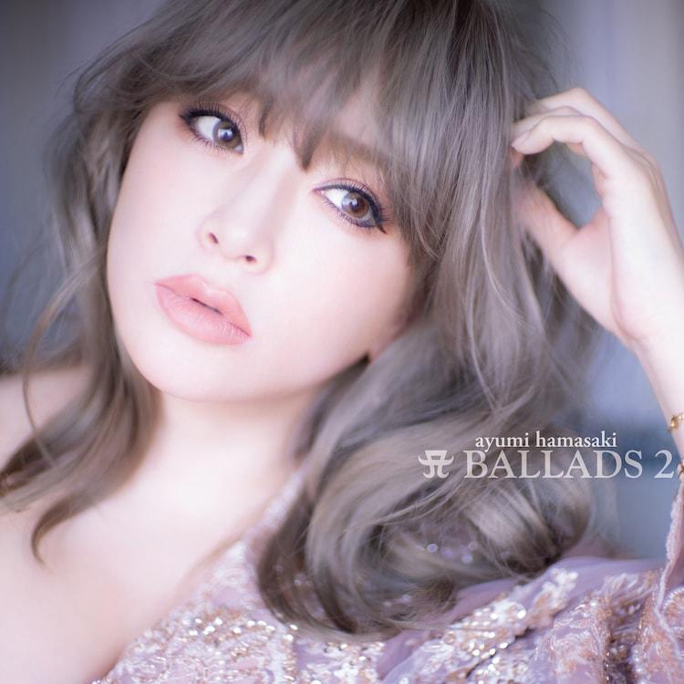 浜崎あゆみ「A BALLADS 2」ジャケット