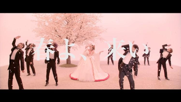 浜崎あゆみ「春よ、来い」ミュージックビデオより。
