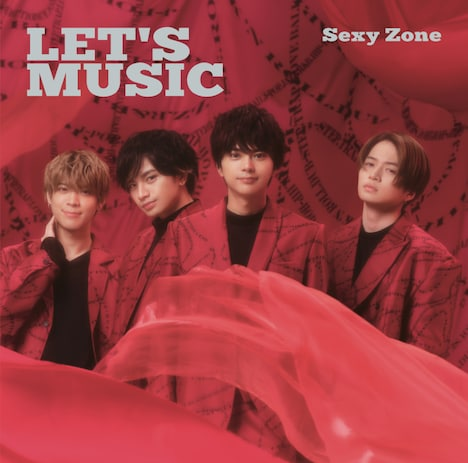 Sexy Zone「LET'S MUSIC」通常盤ジャケット