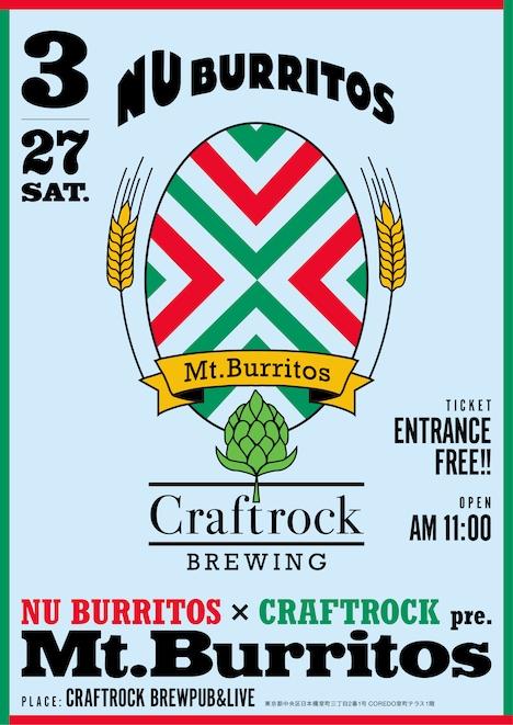 「NU BURRITOS × CRAFTROCK pre.『Mt.Burritos』」告知用画像