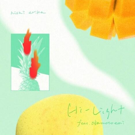 西恵利香「Hi-Light feat.おかもとえみ」ジャケット